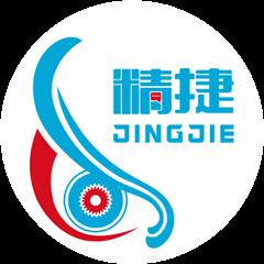 北京精捷恆盛汽車服務(wu)有限公司