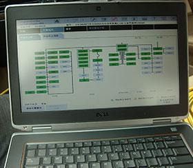 宝马专用检测电脑